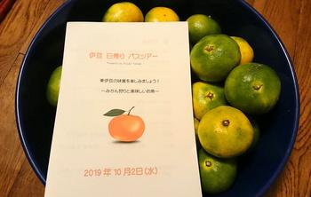 DSC_7646.JPG