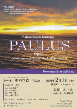 Paulus 2020.2.1_20191121_0001 (564x800).jpg
