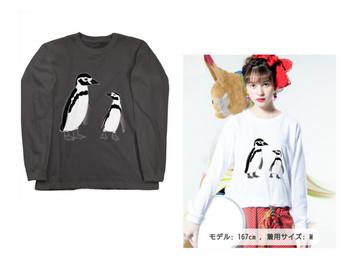 ペンギン親子ロングスリーブTシャツTシャツ2.jpg